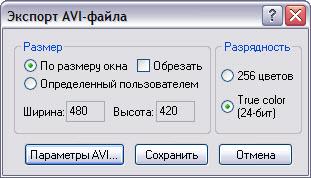 Сохранение титров в формате avi