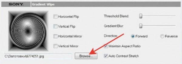 Кнопка загрузки изображения для видеоперехода