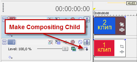 Кнопка Make Compositing Child
