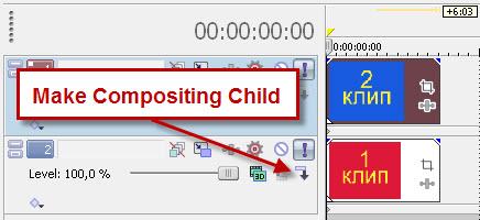 Кнопка Make Compositing Child