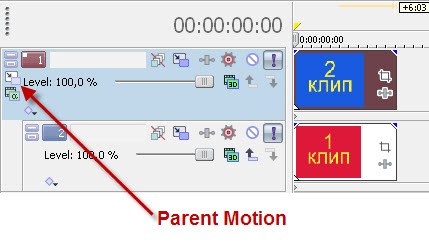Parent Motion в родительском окне