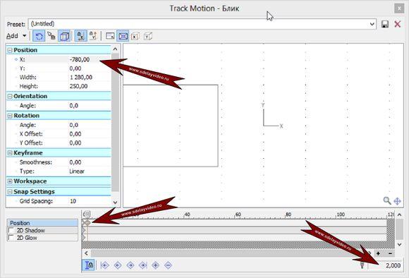 Анимация блика с помощью ключевых кадров