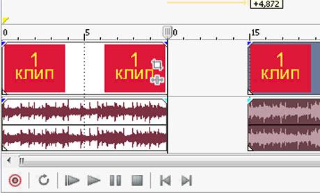 Клип разрезанный на два фрагмента