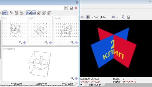 Управление 3D композицией